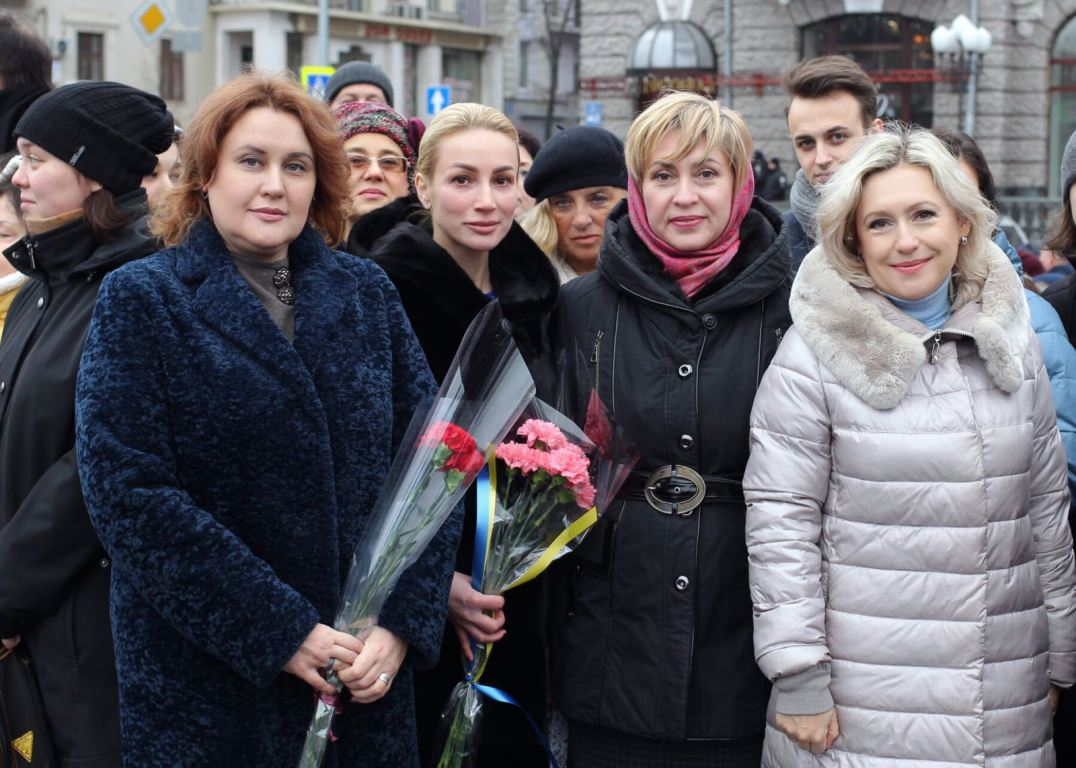 Participation in the ceremony on the occasion of the Day of Unification of Ukraine